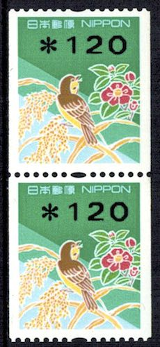 Unusual Japan Stamp Id Question Stamp Community Forum
