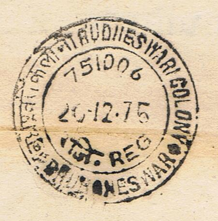 Can somebody help me with devanagari script from India? - Stamp