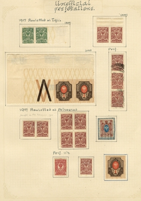 russian collectors imperial - Stamp Community Forum - Page 2