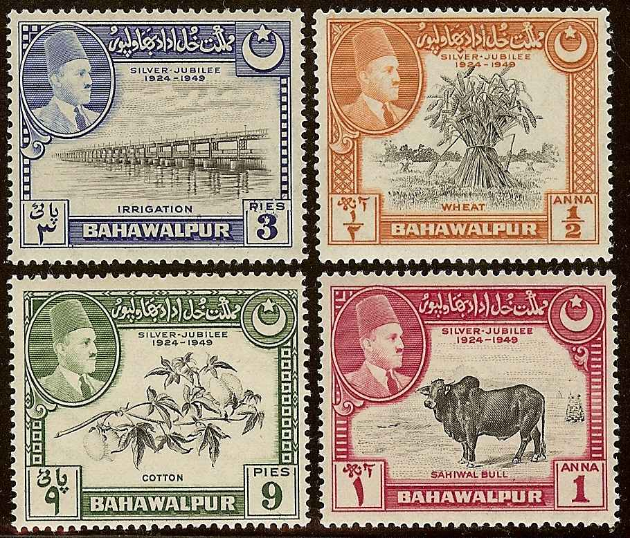 Bahawalpur Stamps Id. - Stamp Community Forum