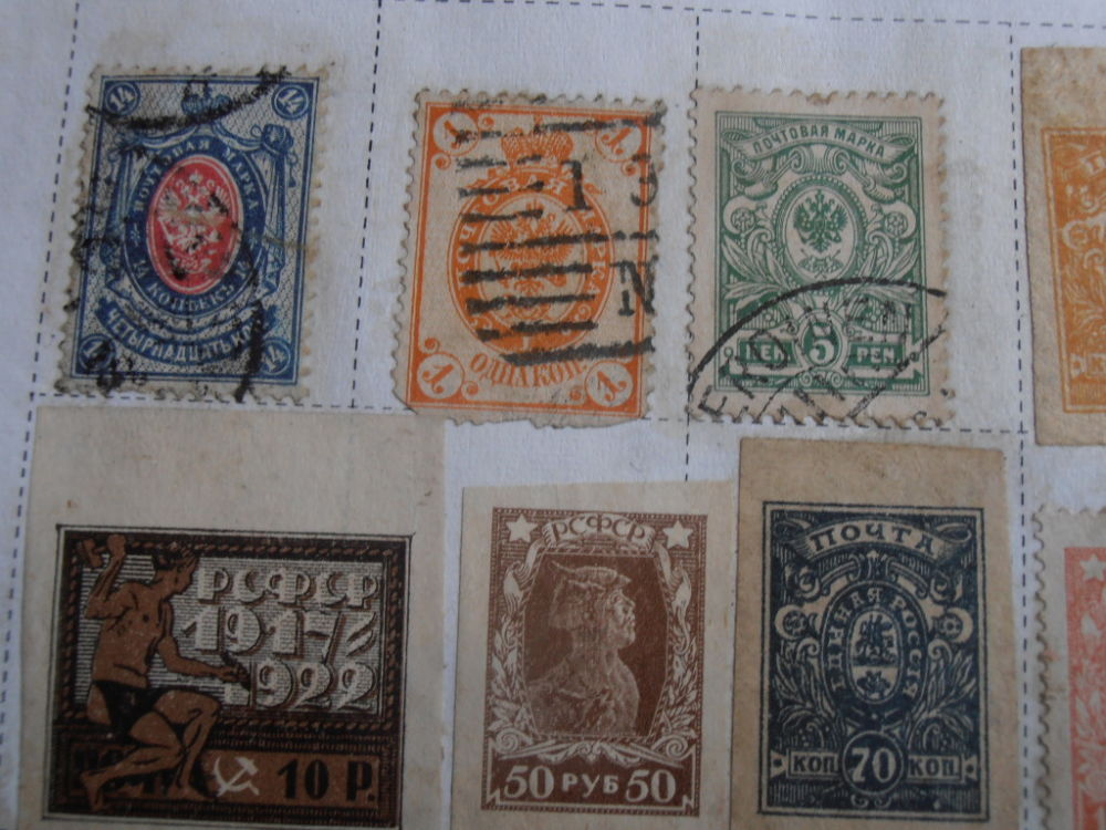 Stamporama Discussions Russian Stamps - fuel-economy info