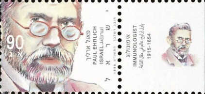 a biography of paul ehrlich the inventor of precursor technique to gram staining bacteria