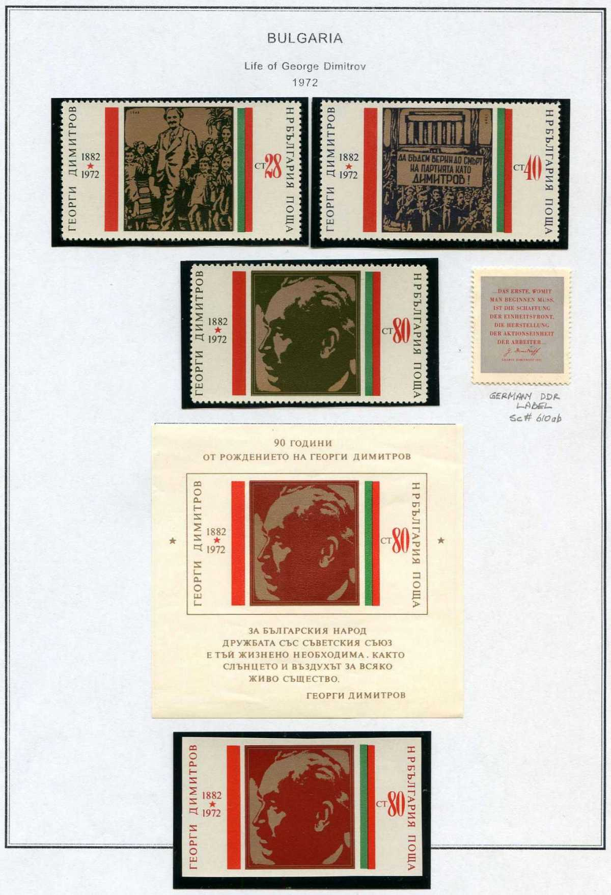 Bulgaria Stamps : On Steiner Pages  - Stamp Community Forum - Page 2