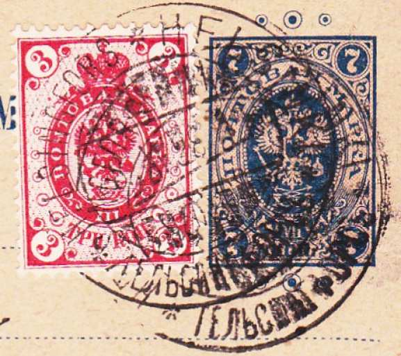 Old Russians and Finland Russia (Noytobar Mapka) - Stamp Community Forum