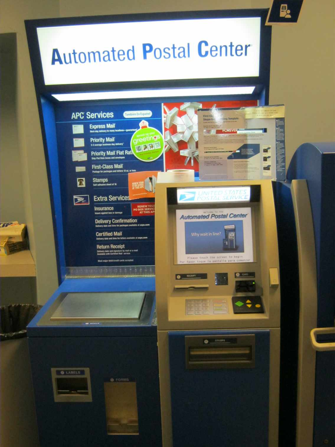 usps sts machine